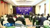 四川发布40个全面深化改革典型案例 展现改革成果