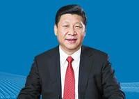 习近平在阿媒体发表署名文章:开创中阿关系新时代要闻