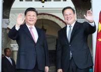 习近平和巴拿马总统共同会见双方企业家代表头条