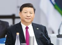 习近平出席二十国集团领导人第十三次峰会纪实头条