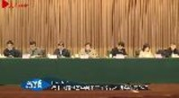 第十八届世警会筹备工作全市推进会在蓉举行