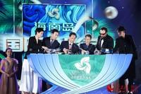 十二月十一日晚,省委书记刘赐贵出席首届海南岛国际电影节开幕式并宣布电影节开幕。