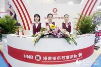 海南省农村信用社亮相冬交会农业金融服务展区