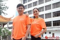 致敬改革开放40周年海南健康徒步活动运动衫亮相