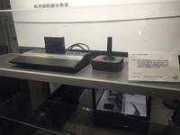 1977年,全球首台家用游戏机雅达利2600游戏机上市,但是对于当时的中国人来说,接触游戏机还是很多年后的事情。