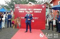北京德和衡(海口)律师事务所主任邢益就宣布马业马术俱乐部成立