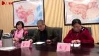 四川省地震局专家:兴文县地震最大破坏等级可能达到七度