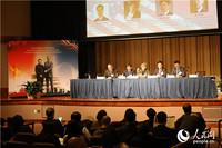 """""""中美关系40周年——寻找管控双边关系的新框架""""学术研讨会现场。胡泽曦 摄"""