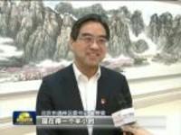 牢记总书记嘱托  谱写京津冀协同发展新篇章