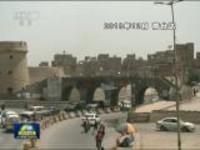 联播快讯:多国联军对也门萨那发动空袭
