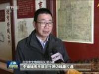 北京中轴线申遗纳入核心区规划