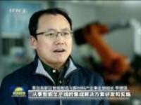 山东:智能化为制造业插上翅膀