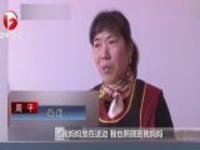 江苏南通:保姆母亲患病  雇主让其接来住家里贴身照顾