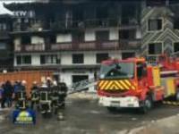 联播快讯:法国滑雪胜地发生火灾致2人遇难