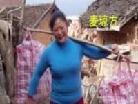 广西百色:女子40年资助86个孩子  其中20人上了清华北大