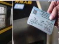 铁总:春运火车票不会涨  还将让利旅客
