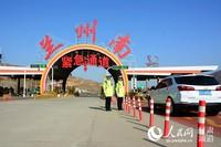 兰州南出口是甘肃省级重点管辖路段 (高翔 摄)