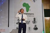 """(2018年8月马云在""""网络企业家:非洲数字雄狮的崛起""""大会上发表演讲)"""