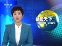 埃塞航空一客机坠毁·中国外交部:中方希望埃塞方尽快查明事故原因