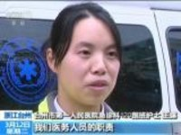 浙江台州:护士雨夜托举输液瓶  守护伤员
