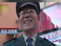 """郑州:保安每天问候孩子""""早上好""""  以身作则培养孩子好习惯"""