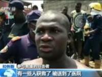 尼日利亚:拉各斯一楼房坍塌  伤亡数字暂不明