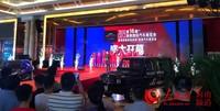 2019第16届海南国际汽车展览会盛大开幕