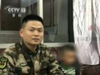 广西贺州:男童迷路  暖心武警助力寻亲