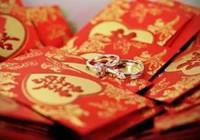 张青彬:子女结婚父母负债,建议彩礼纳入婚姻法 声音03-15