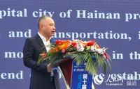 海口市委副书记、市人民政府市长丁晖在当天的开幕式上致辞  人民网记者枉源 摄