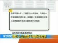 财政部 国家税务总局:境外人士免缴个税条件放宽