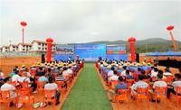海南自由贸易试验区建设项目(第三批)集中开工和签约陵水分会场活动现场