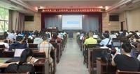 美兰区召开工会组织和工会会员实名制信息采集培训会