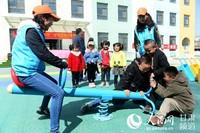 """央企爱心捐助甘肃县城幼儿园""""改造""""校园环境"""