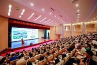 三亚学院举办数字产业与学科发展学术论坛