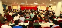 儋州市举2019年第一轮脱贫攻坚业务培训班第8期培训