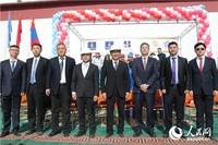 3月22日,蒙古国额尔登特热电厂改造项目奠基仪式现场。(图片来源:湖南省工业设备安装有限公司提供)
