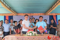 """基金会与CSAF签署""""湄公河太阳村""""二期项目合作备忘录"""