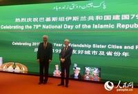 3月22日,中国科技部部长王志刚、巴基斯坦驻华大使马苏德·哈立德出席巴基斯坦国庆日招待会。人民网 羡江楠 摄