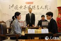 裁判长刘菁宣布比赛开始
