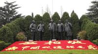西柏坡五大书记铜像