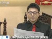 上海:虚构迪士尼门票内部价骗700多万