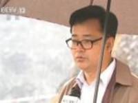 广东惠州:龙门采石场致路面塌陷房屋受损后续