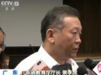 """广东省教育厅回应""""高考移民""""问题"""
