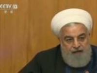 美伊角力升级  伊朗中止伊核协议部分承诺