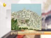 五百套海岛洋房大甩卖  意大利小镇一欧元买套房
