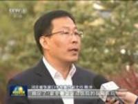 北京冬奥会筹备工作稳步推进
