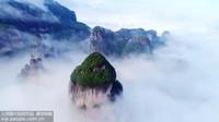 5月14日,无人机拍摄仙居县国家公园云雾缭绕,山峦若隐若现。