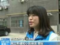 江苏泗阳:家中无人  男童爬上14楼窗沿