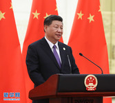 5月14日,国家主席习近平和夫人彭丽媛在北京人民大会堂举行宴会,欢迎出席亚洲文明对话大会的外方领导人夫妇及嘉宾。这是习近平在宴会上发表致辞。 新华社记者 鞠鹏 摄